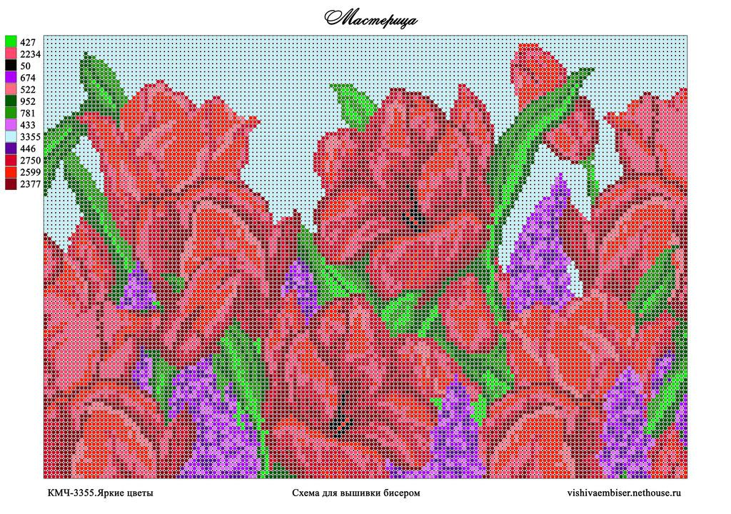 Схема для вышивки бисером формат а2